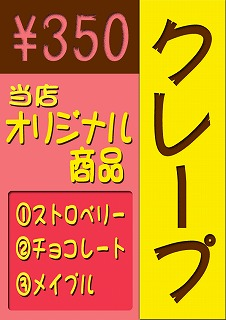 f0175369_4565794.jpg
