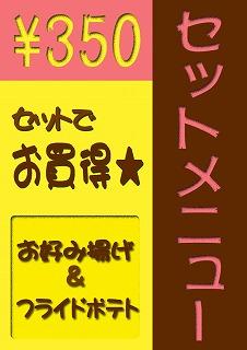f0175369_4571230.jpg