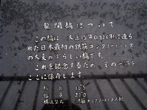 東京神田にいってきた_c0189970_19405127.jpg