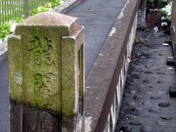東京神田にいってきた_c0189970_19503542.jpg