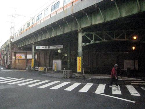 東京神田にいってきた_c0189970_19562728.jpg