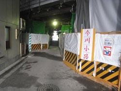 東京神田にいってきた_c0189970_19573985.jpg