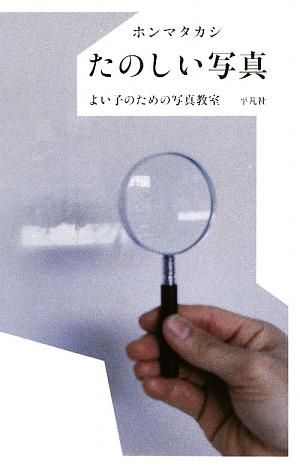 a0103574_18511293.jpg