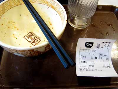 すき家牛丼250円也♪_d0136282_23124277.jpg