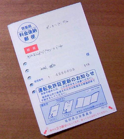 b0170184_2371961.jpg