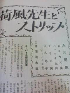 2010/4/24   のむ_f0035084_2364519.jpg