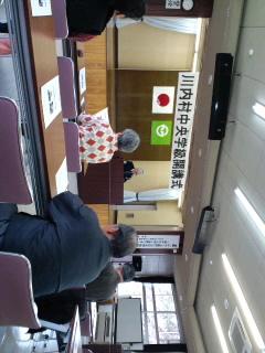 第一回中央学級 晒名昇氏講演会_d0027486_0274088.jpg