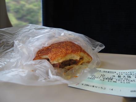 浦島太郎子の日本→バンクーバーの旅_d0129786_13304350.jpg