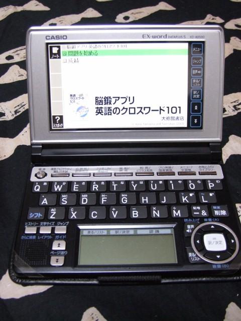 f0104487_184577.jpg
