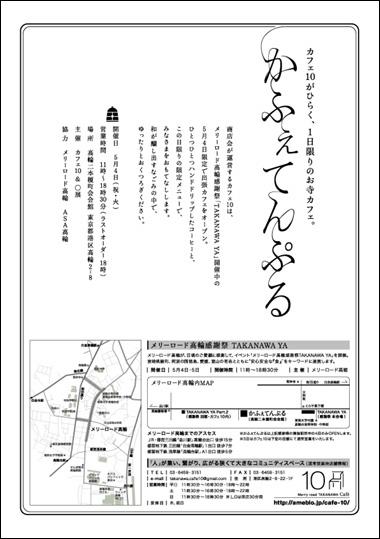 f0180494_116740.jpg