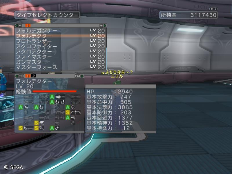 b0076297_3233512.jpg