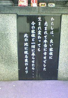 f0187700_19352251.jpg