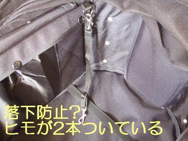 f0179203_8124567.jpg