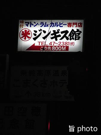 b0061004_1812491.jpg