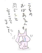 a0079605_2111104.jpg