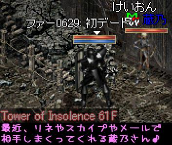 f0072010_15475990.jpg