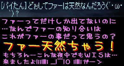 f0072010_1602446.jpg