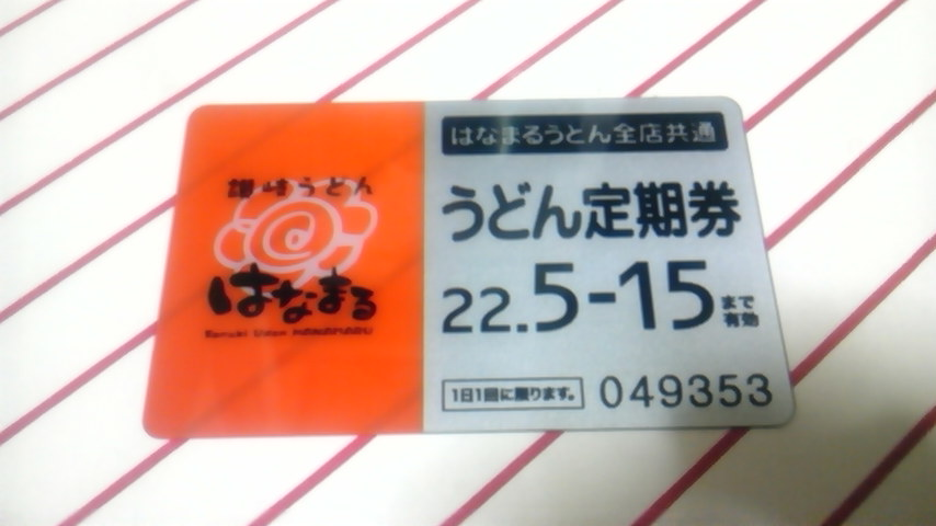 b0087212_19155281.jpg
