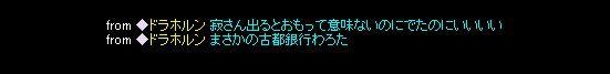 a0157425_23513073.jpg