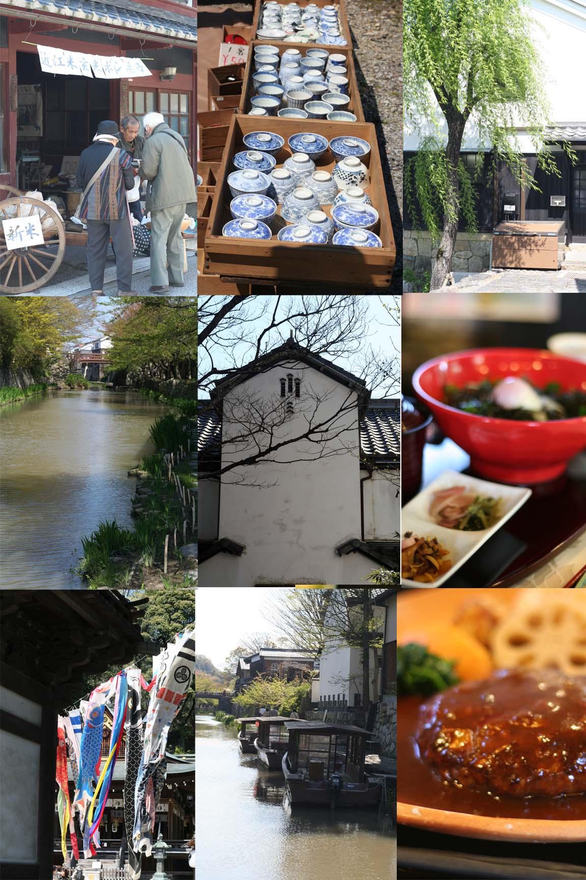 近江八幡へ_a0078126_11354479.jpg