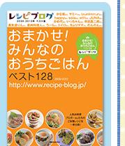 豚バラとレタスの和風オリーブオイル炒め_d0104926_0503220.jpg