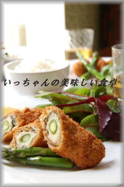 豚バラとレタスの和風オリーブオイル炒め_d0104926_1271450.jpg