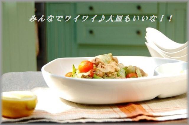 豚バラとレタスの和風オリーブオイル炒め_d0104926_1422081.jpg