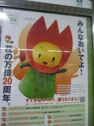花ずきんちゃん_b0054727_1383081.jpg