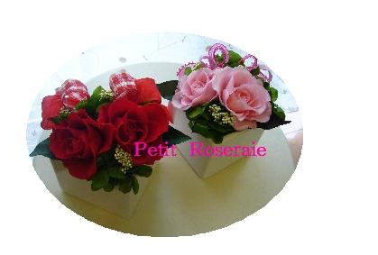 d0151229_0591458.jpg