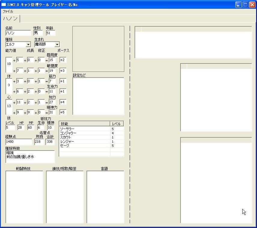 f0234830_1984572.jpg