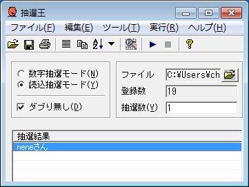 b0173933_112489.jpg