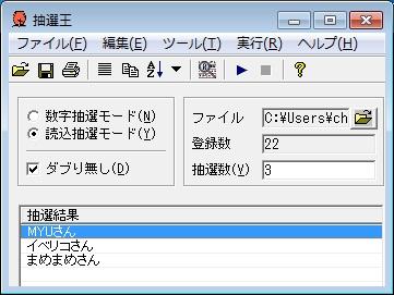 b0173933_11494.jpg