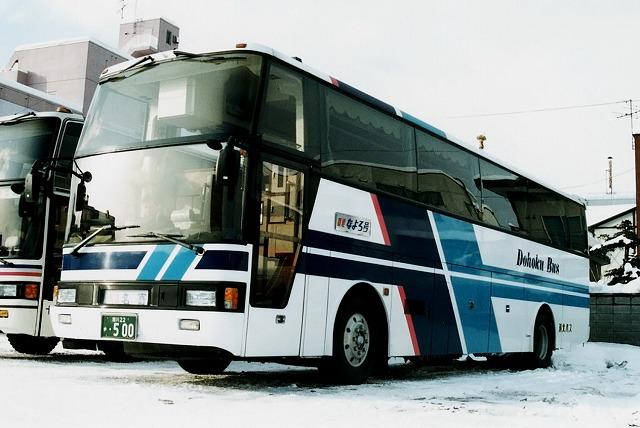 道北バス~高速なよろ号~_a0164734_2323741.jpg