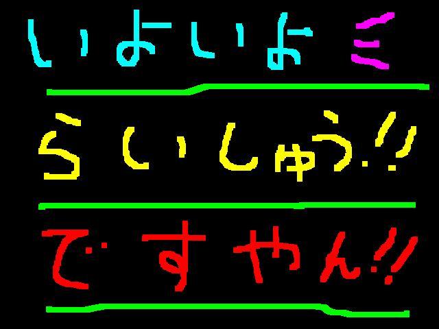 f0056935_10175371.jpg