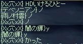 b0182640_8145928.jpg