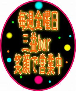 b0087842_15441852.jpg