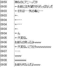 b0171744_20484575.jpg