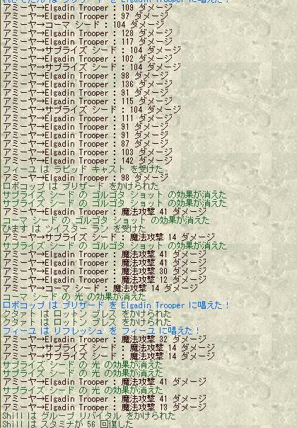 e0057344_484369.jpg
