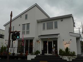 Cafe Seri にて「つけナポリタン」初体験しました_c0030645_18444187.jpg