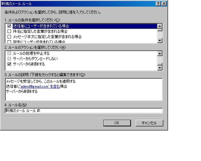 c0110051_1833047.jpg