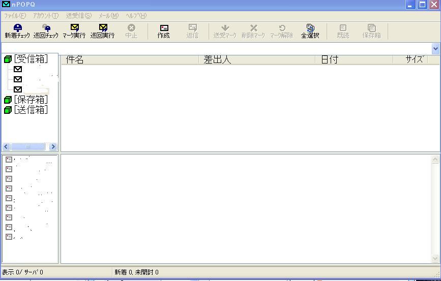 b0045558_19122059.jpg