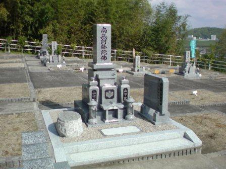福山市墓地 蔵王やすらぎ霊苑_c0160758_925462.jpg