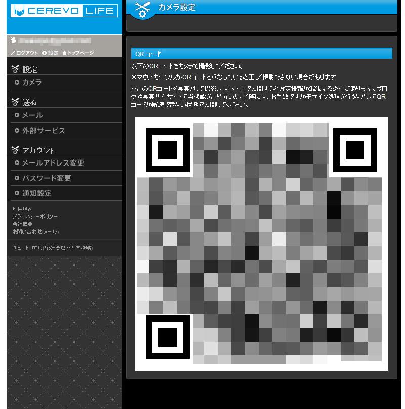 f0002759_1742226.jpg