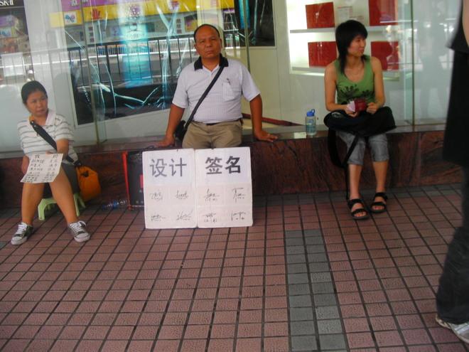 よく間違える日本人の英語_b0183063_1172988.jpg