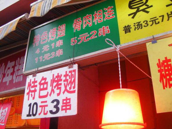 よく間違える日本人の英語_b0183063_1173823.jpg