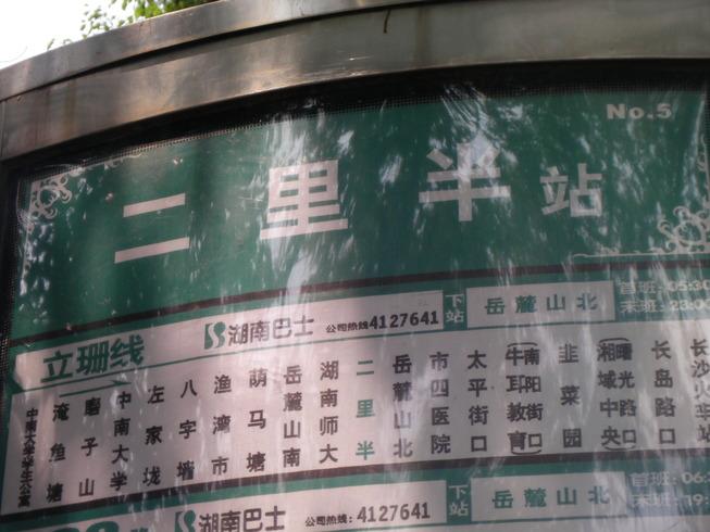 よく間違える日本人の英語_b0183063_117596.jpg
