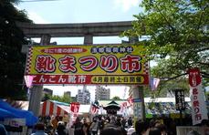 玉姫稲荷神社 こんこん靴市_d0029066_10555855.jpg