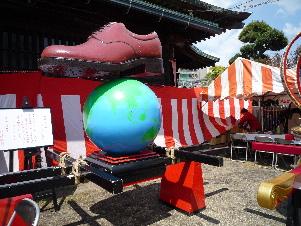 玉姫稲荷神社 こんこん靴市_d0029066_10562884.jpg