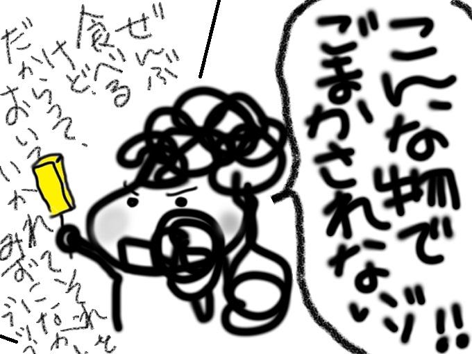 f0096569_22102053.jpg