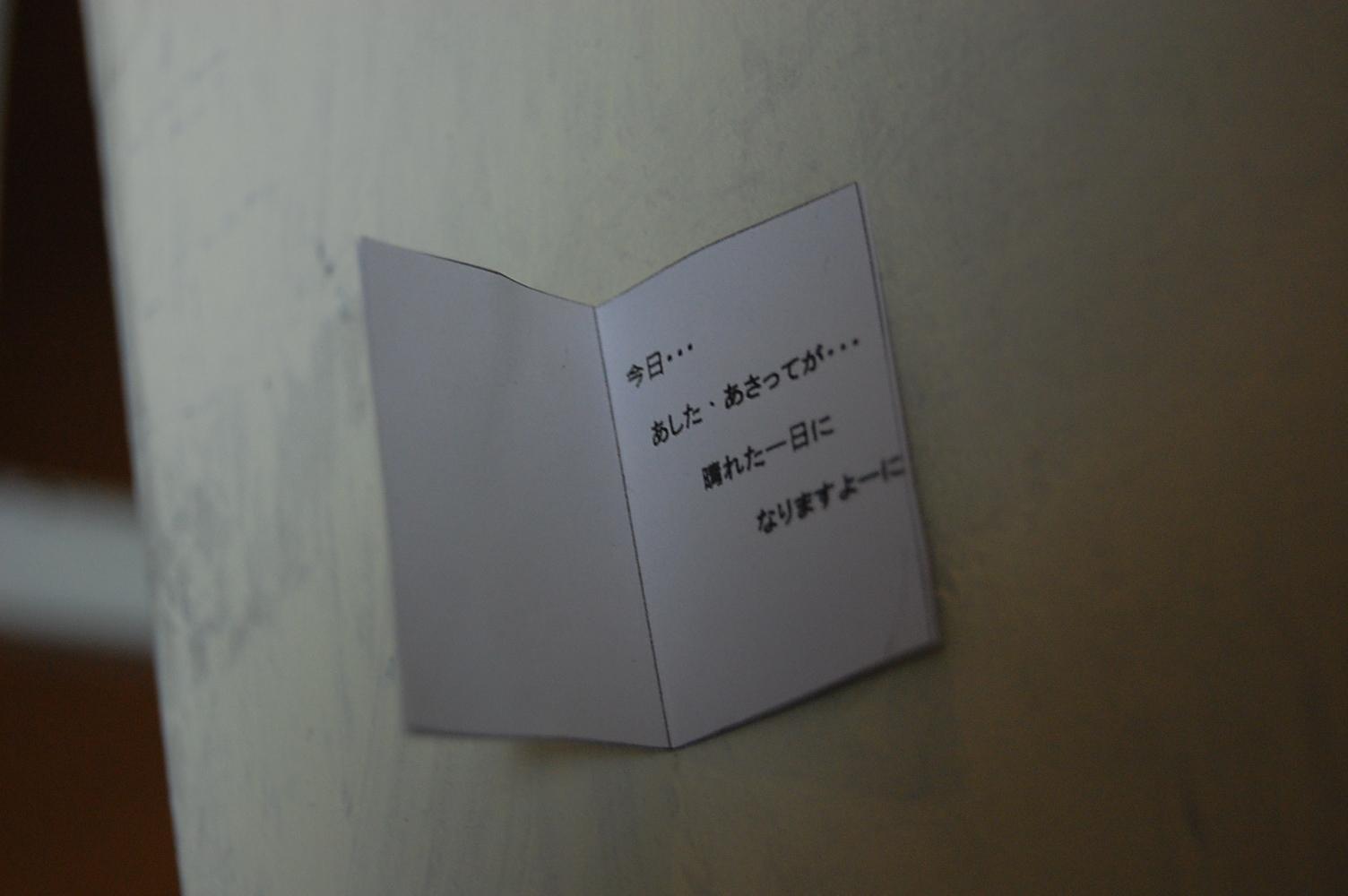 f0174470_2244268.jpg